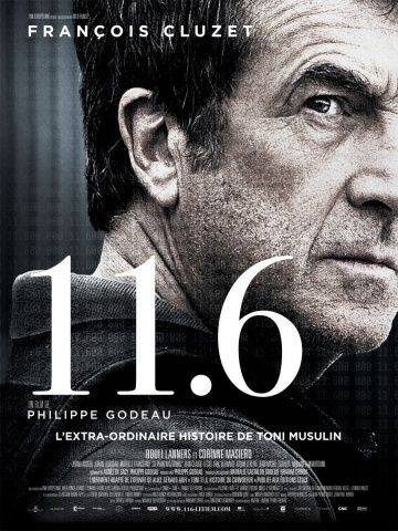 11.6 / 11.6 (2013)