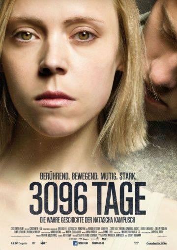 3096 дней / 3096 Tage (2013)