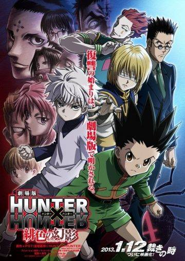 Охотник х Охотник / Gekijouban Hunter x Hunter: Phantom Rouge (2013)