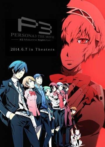 Персона 3. Фильм II / Persona 3 the Movie: Midsummer Knight's Dream (2014)