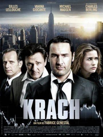 Банкротство / Krach (2010)