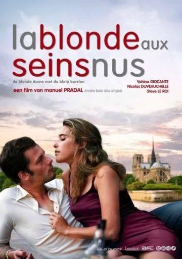 Блондинка с обнаженной грудью / La blonde aux seins nus (2010)