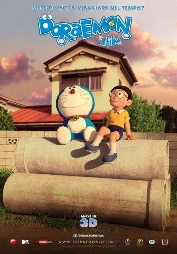 Дораэмон: останься со мной / Stand by Me Doraemon (2014)