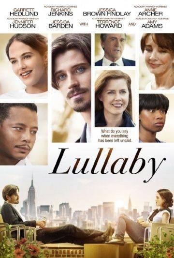 Колыбельная / Lullaby (2014)
