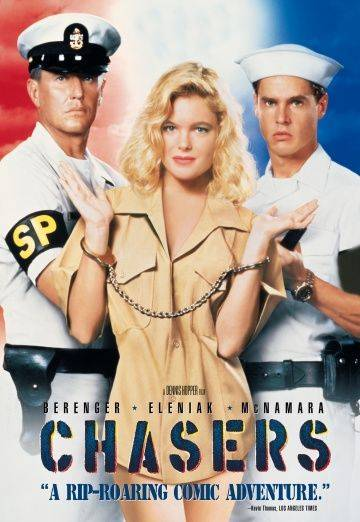 Конвоиры / Chasers (1994)