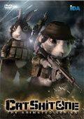 Кошачий Апокалипсис / Cat Shit One: The Animated Series (2010)
