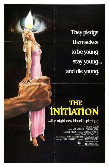 Кровавое посвящение / The Initiation (1983)