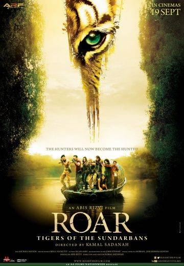 Рёв / ROAR: Tigers of the Sundarbans (2014)
