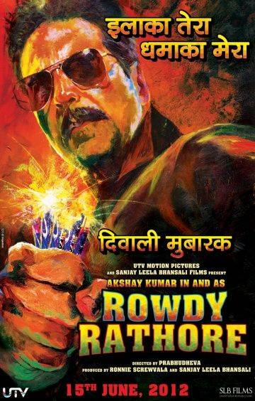 Роди Ратор / Rowdy Rathore (2012)