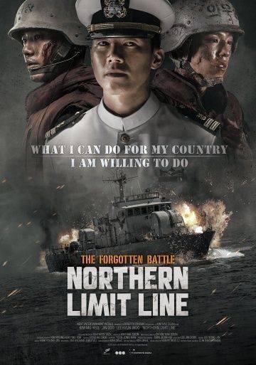 Северная пограничная линия / Yeonpyeong haejeon (2015)