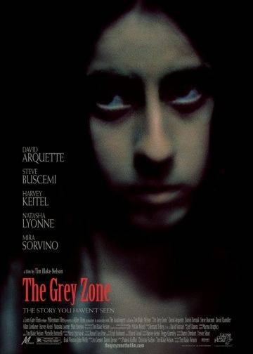 Серая зона / The Grey Zone (2001)