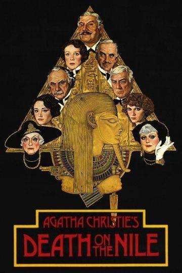 Смерть на Ниле / Death on the Nile (1978)