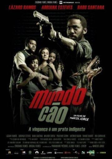 Собачий мир / Mundo Co (2016)
