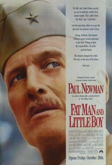 Создатели тени / Fat Man and Little Boy (1989)