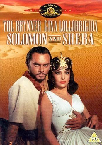 Соломон и Шеба / Solomon and Sheba (1959)