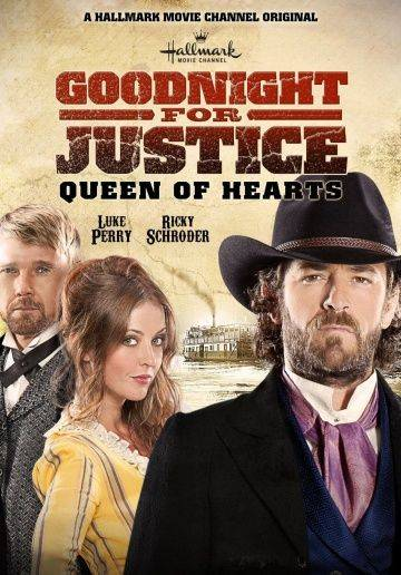 Справедливый судья 2 / Goodnight for Justice: Queen of Hearts (2013)