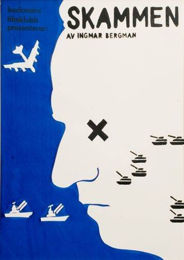 Стыд / Skammen (1968)