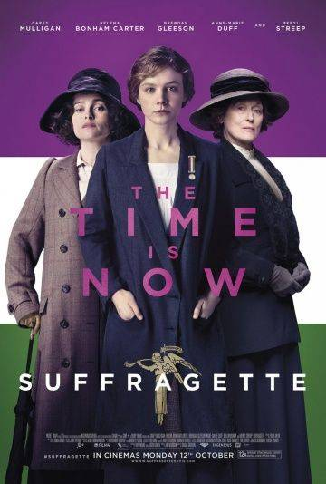 Суфражистка / Suffragette (2015)