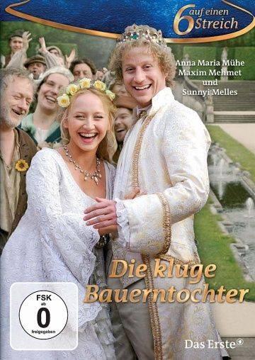 Умная дочь крестьянина / Die kluge Bauerntochter (2009)