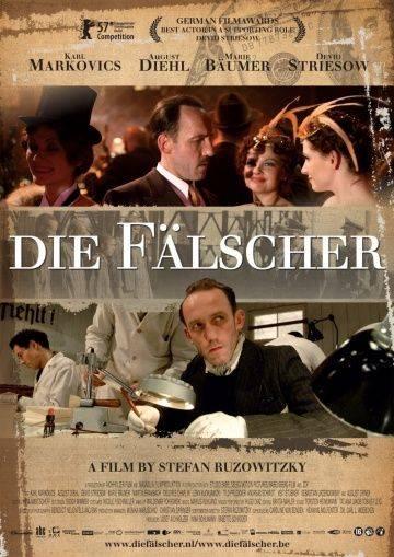 Фальшивомонетчики / Die Flscher (2006)