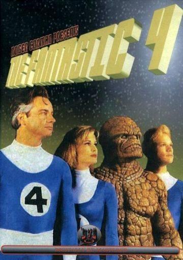 Фантастическая четверка / The Fantastic Four (1994)