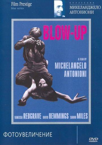 Фотоувеличение / Blowup (1966)