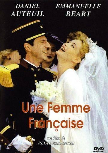 Французская женщина / Une femme franaise (1995)