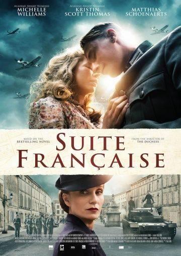 Французская сюита / Suite Franaise (2014)