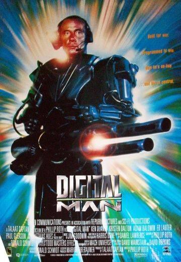 Цифровой человек / Digital Man (1995)