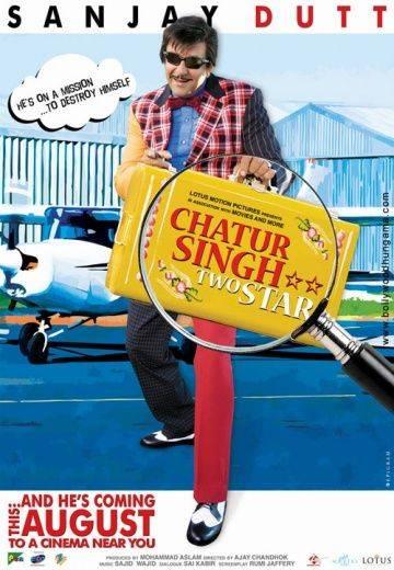 Чатур Сингх две звезды / Chatur Singh Two Star (2011)