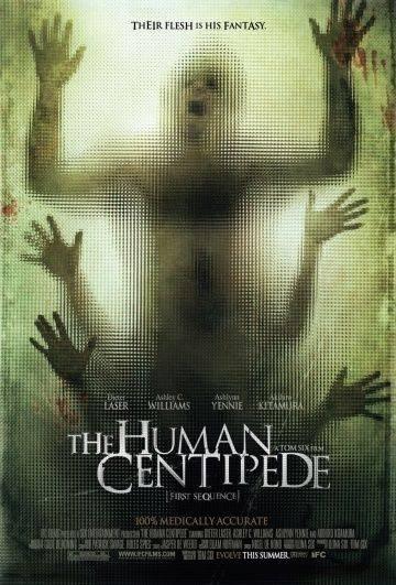 Человеческая многоножка / The Human Centipede (2009)