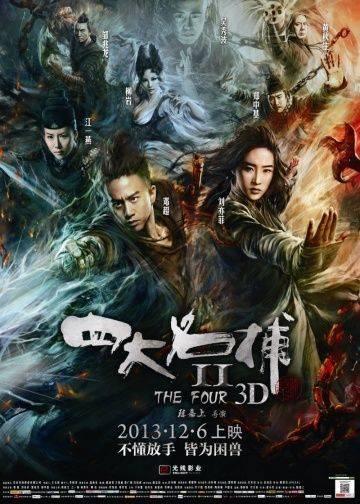 Четверо 2 / Si Da Ming Bu 2 (2013)