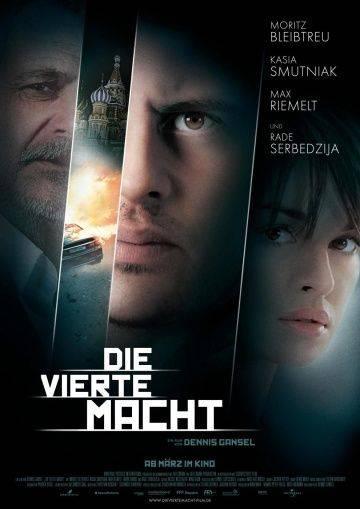 Четвертая власть / Die vierte Macht (2011)