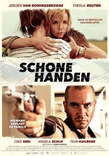 Чистые руки / Schone handen (2015)
