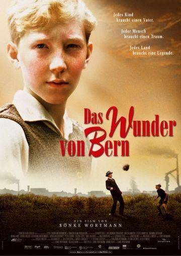 Чудо Берна / Das Wunder von Bern (2003)