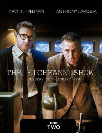 Шоу Эйхмана / The Eichmann Show (2015)