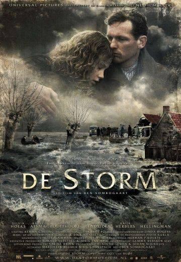 Шторм / De storm (2009)
