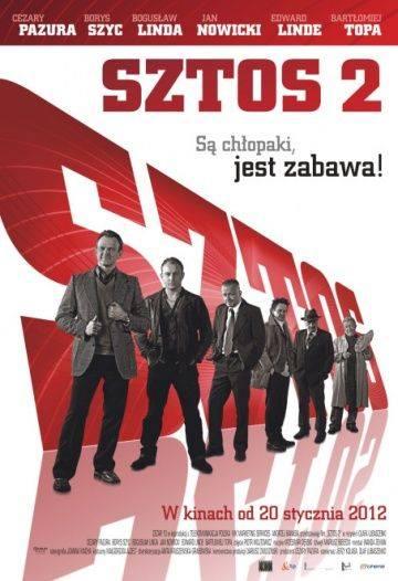 Штрих 2 / Sztos 2 (2012)