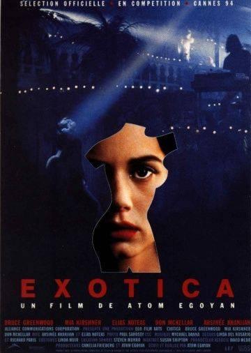 Экзотика / Exotica (1994)