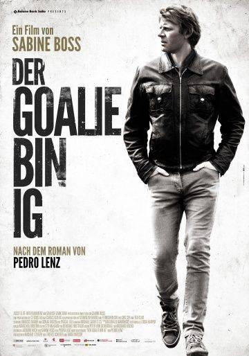 Я – вратарь / Der Goalie bin ig (2014)