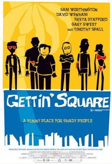Я завязал / Gettin' Square (2003)