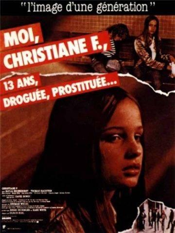Я Кристина / Christiane F. - Wir Kinder vom Bahnhof Zoo (1981)