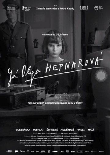 Я, Ольга Гепнарова / Ja, Olga Hepnarova (2016)