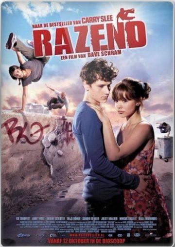 Яростный / Razend (2011)