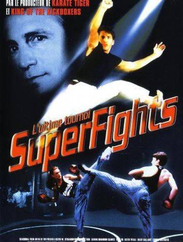 Смертельный поединок / Superfights (1995)