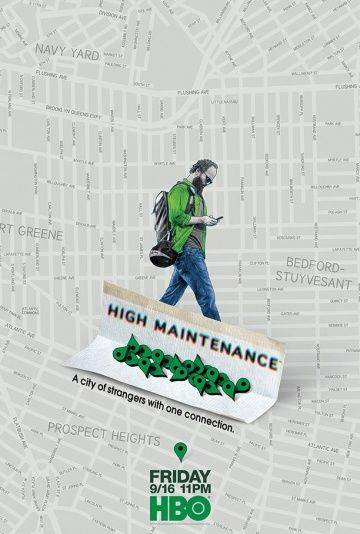 Кайф с доставкой / High Maintenance (2012)
