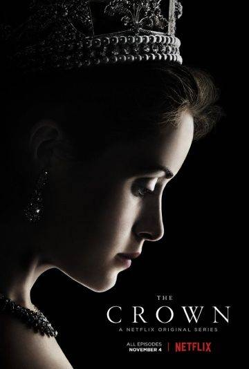 Корона / The Crown (2016)