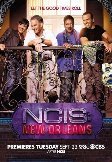 Морская полиция: Новый Орлеан / NCIS: New Orleans (2014)