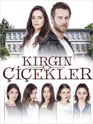 Обиженные цветы / Kirgin Çiçekler (2015)