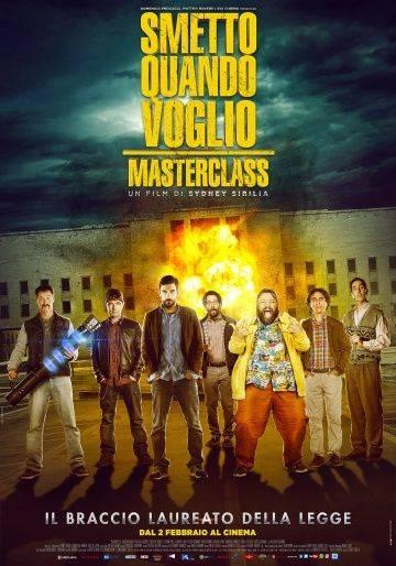 Захочу и соскочу: Мастеркласс / Smetto quando voglio: Masterclass (2017)